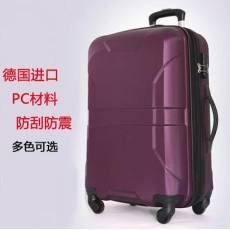 PC拉杆箱防刮耐磨万向轮24寸托运行李箱子男女20寸登机箱包密码箱