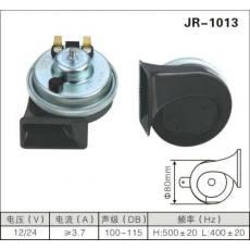 JR-1013 蜗牛喇叭