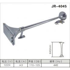 JR-4045空气喇叭