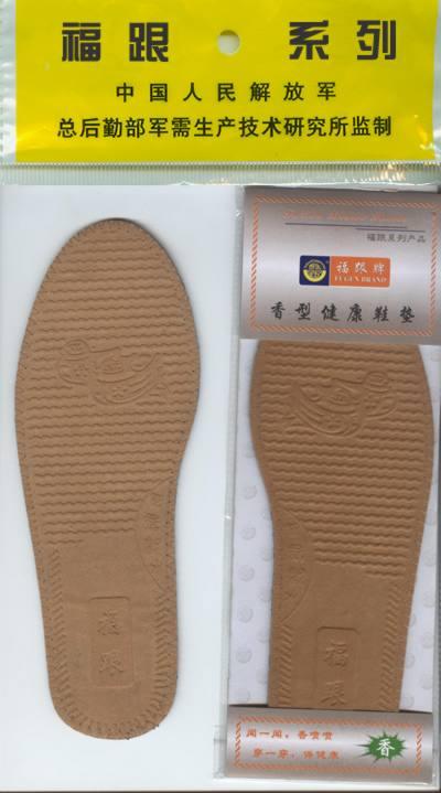 fc215 鞋垫
