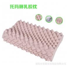 男士按摩枕 保健枕头 托玛琳乳胶枕 批发 乳胶床垫 乳胶枕头