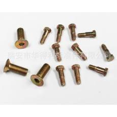 供应 高强非标螺栓 工矿螺栓 汽车螺栓 轮胎螺栓 汽车标准件