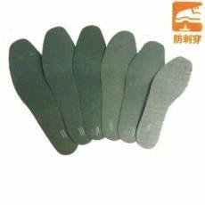 安全鞋钢中底型号:459/604通用