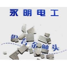 齐发娱乐官方网站_银触点 CM1 DZ ABB NS系列断路器触点 片材触点 塑壳断路器触点
