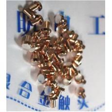 qile600_铆钉触点微动开关继电器 三复合触点