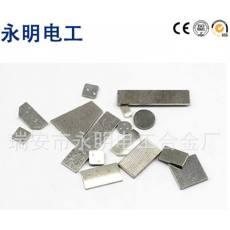 qile600_NS系列银碳化钨石墨触点 银镍 片材触头
