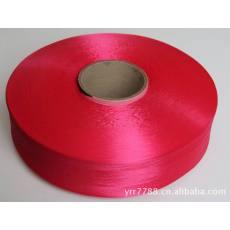 丙纶丝FDY 三角异形丝 网络丝 中空丝 化纤用丝 沐浴手套专用丝