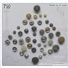 供应金属四合扣,弹簧扣,大白扣,201,203,831,633,655,832扣子