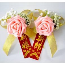 新娘婚庆用品 结婚用品 新娘装饰 卡通玩具 小泰迪熊 玫瑰胸花D85