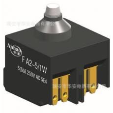 FA2-5/1W,FA2-8/1W,电动工具开关,拨动开关,电源开关