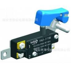 电动工具开关, 扳机开关, 瑞安华安电器,FA2-7/1B