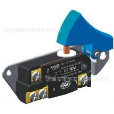 FA2-12/1W-1 电动工具开关 扳机开关 温州 瑞安华安电器 12A