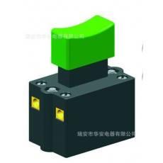 FA4-10/2B 2W 2D 电动工具开关 按钮开关 温州 瑞安华安电器