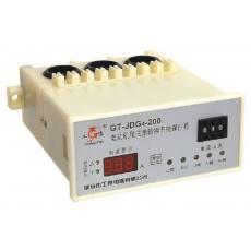 GT-JDG4数显电动机星——三角转换技能保护器