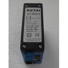 专业生产印刷机专用色标传感器ZN313