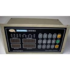 供应位置控制仪 XC-2005A横切机电脑位置控制仪 用于制袋机上