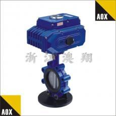AOX快开式电动阀门