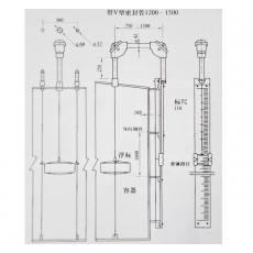 UFZ-4系列浮标液位计