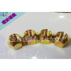 厂家生产汽车螺母M10-1.5,销售汽车轮胎螺母,各类汽车非标螺母