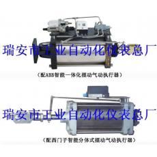 ZGSA-DXS系列摆动气缸