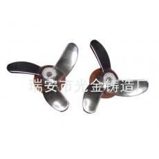 不锈钢螺旋桨1