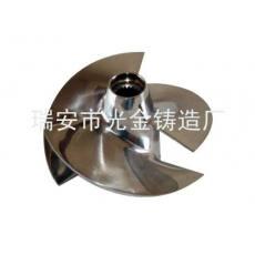不锈钢螺旋桨 3