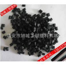 黑色环保型增强尼龙加纤30% 直发器专用料