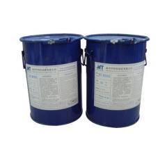 反应型聚氨酯