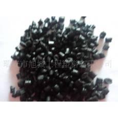 橡胶尼龙颗粒 轮胎料 塑料米 打产品 做增强用