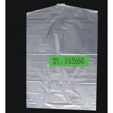 服装套袋 防尘袋 规格60*90