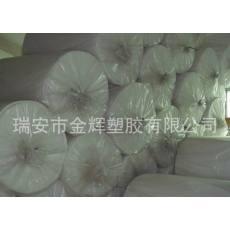珍珠棉 太阳挡 EPE珍珠棉片材 珍珠棉卷材