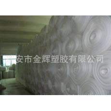 专业生产EPE珍珠棉片材,板材,卷材