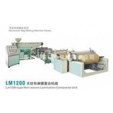 瑞申机械供应LM1200-自动纠偏和自动接料无纺布淋膜复合机组   无纺布淋膜复合机  厂家直销