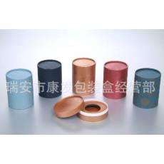 供应各种精美圆筒包装,纸罐包装