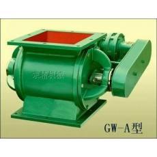 GW-A型卸料阀