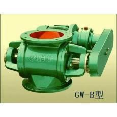 GW-B型卸料阀
