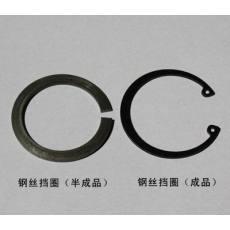 钢丝挡圈|半成品、成品