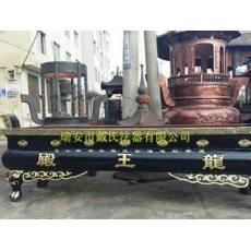 寺庙/寺院/祠堂大香炉长方形平口3.0米
