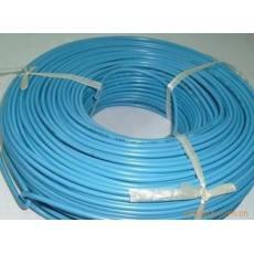 供应UL2547 20AWG电子线