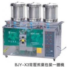 BJY-W3煎药包装一体机