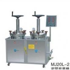 MJY-20L×2密闭煎药机