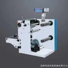 自动分切机,卷筒纸分切机,印刷分切机