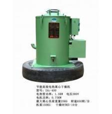 节能高效电热离心干燥机SR2-Ф400