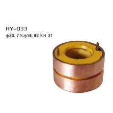 HY-033集电环