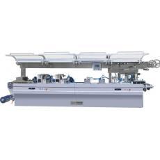DPB-350V型平板泡罩包装机