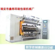 MS400数字控制高速分切机