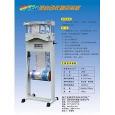 QF520型自动衣物包装机