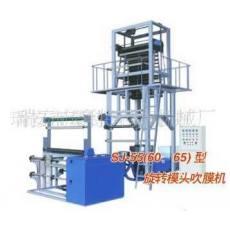 供应高低压聚乙烯双用吹膜机组 中心收卷/摩擦收卷