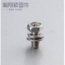 厂家力荐 质量保证 凹脑十字套垫螺丝 优质螺丝 超值价批发