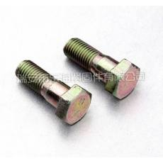标准件 从动齿轮螺栓
